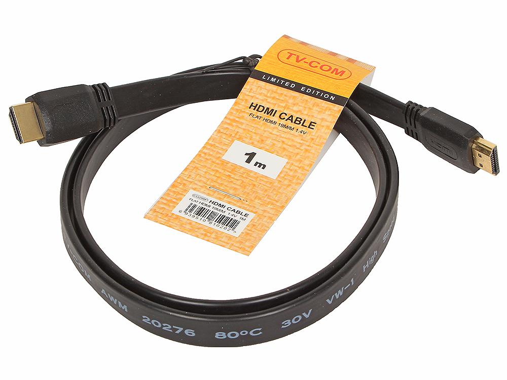 Кабель HDMI TV-COM 19M/M 1.4V плоский 1m (CG200F-1M) кабель hdmi 19m m 1 4v плоский 5 м tv com cg200f 5m