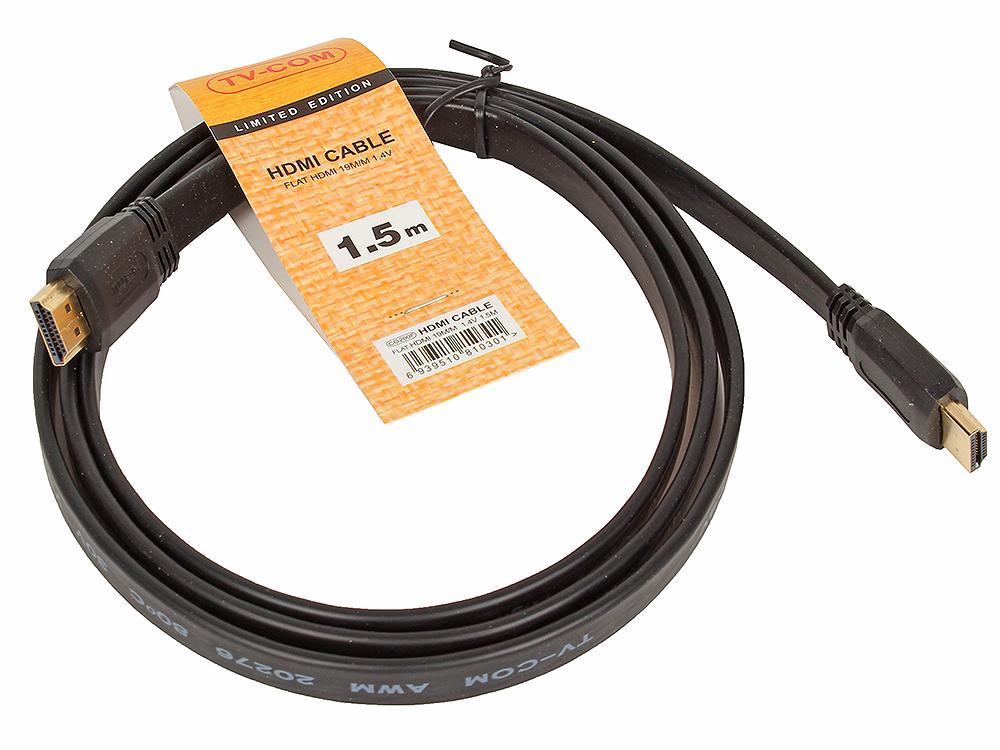 Кабель HDMI 19M/M 1.4V 1.5m, плоский, черный, TV-COM CG200F-1.5M кабель