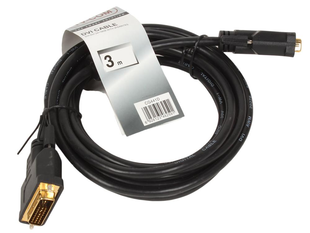 Кабель DVI-D Dual link 25M/25M, экран, феррит.кольца, 3м TV-COM CG441D-3m все цены