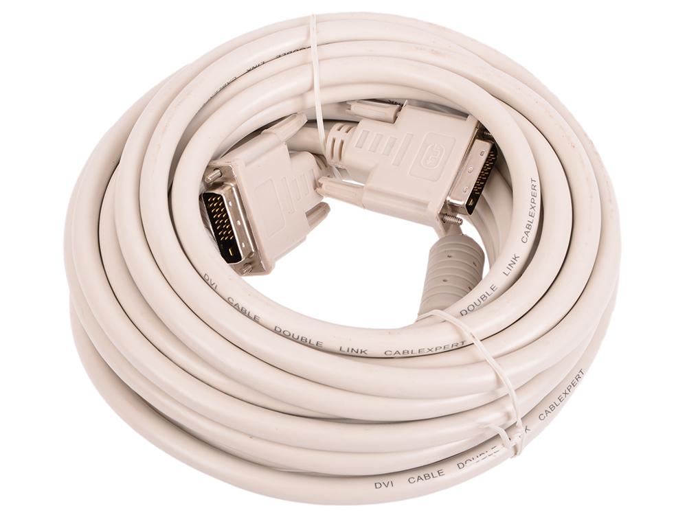 Кабель DVI-DVI 10м Dual Link Gembird экранированный ферритовые кольца белый CC-DVI2-10M кабель dvi dvi 10м dual link gembird экранированный ферритовые кольца белый cc dvi2 10m