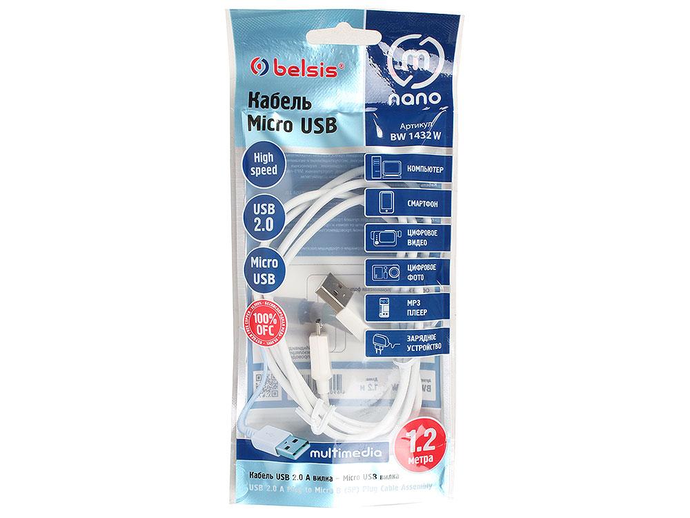 Мультимедийный кабель USB2.0 A вилка - Micro USB вилка, длина 1.2 м. белый, BW1432W цена и фото