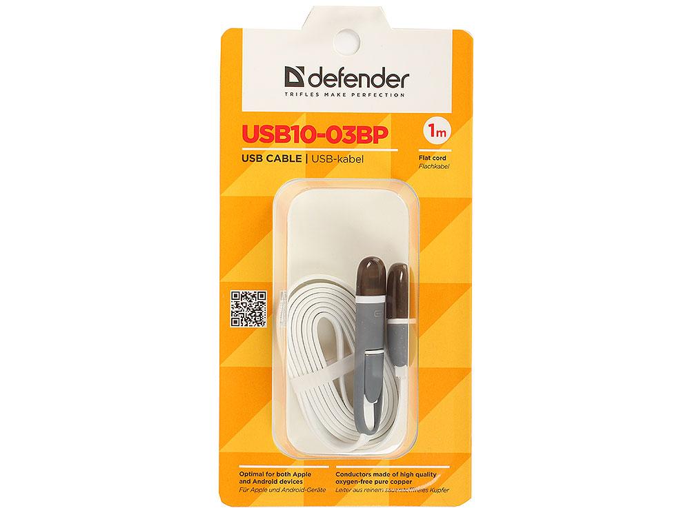 USB кабель USB10-03BP белый, MicroUSB + Lightning,1м usb кабель ach01 03bh белый usb am lightning 1м
