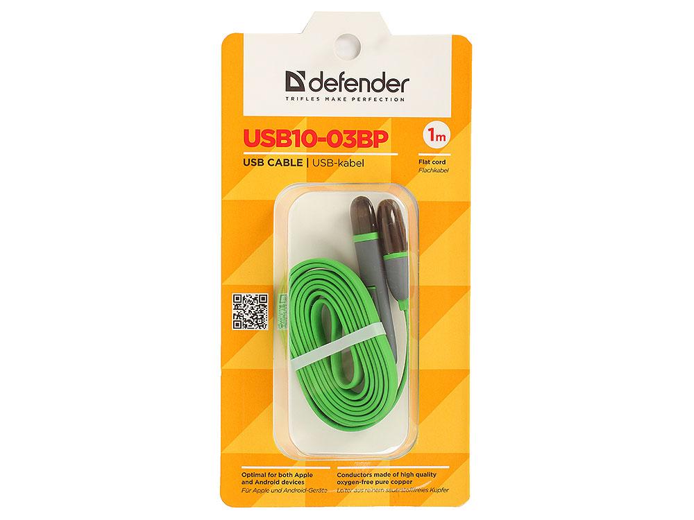 USB кабель USB10-03BP зеленый MicroUSB+Lightning 1м все цены