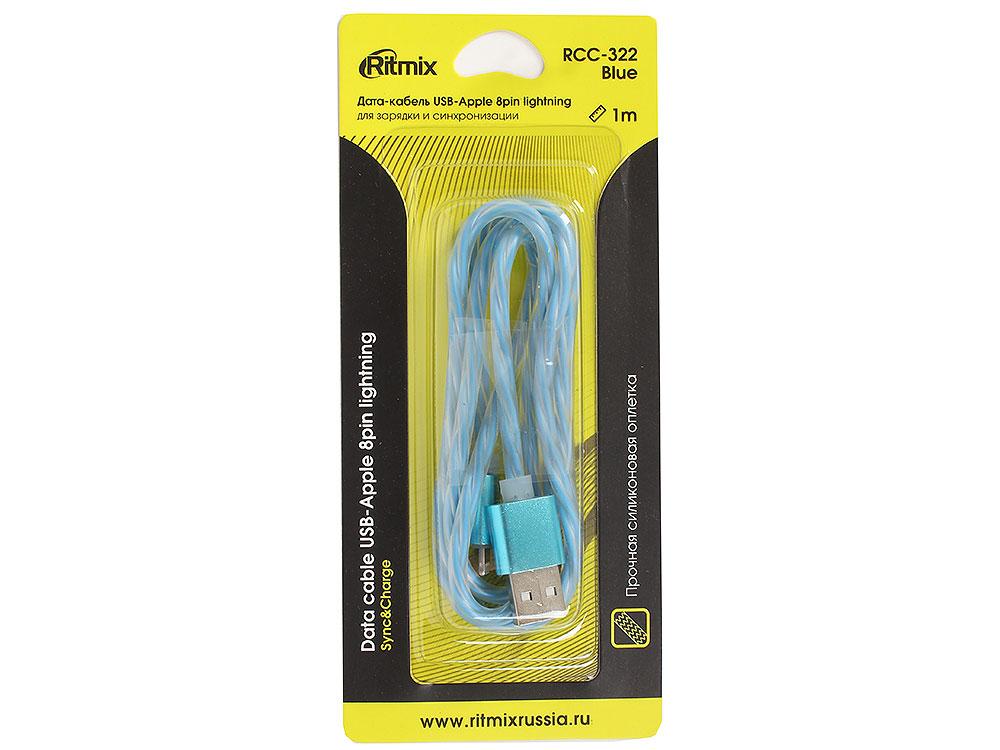 Фото - Кабель USB-Apple 8pin lightning Ritmix RCC-322 Blue, силиконовая оплетка, металлические коннекторы, 1м, 2А, зарядка и синхронизация кабель crown usb usb type c cmcu 1022c black плоский в оплётке пвх коннекторы пвх ток 2а 100 см цвет чёрный