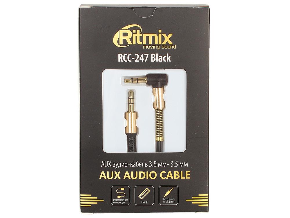 Фото - Аудио-кабель Ritmix RCC-247 Jack 3.5 - Jack 3.5, 1м, мет. коннекторы Black jack