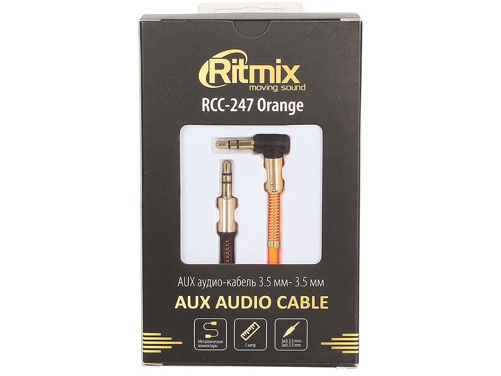 Аудио-кабель Jack Ritmix RCC-247 Orange 1м, мет. коннекторы цена