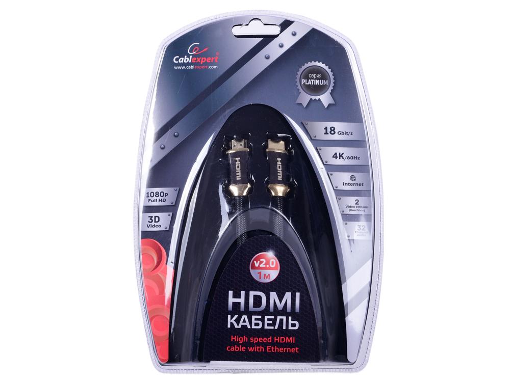 Фото - Кабель HDMI Cablexpert, серия Platinum, 1 м., v2.0, M/M, позол.разъемы, титановый метал. корпус, нейлоновая оплетка, блистер CC-P-HDMI03-1M p7 750w platinum