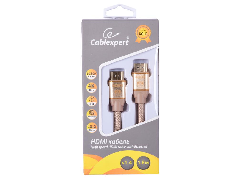 лучшая цена Кабель HDMI Cablexpert, серия Gold, 1,8 м, v1.4, M/M, золотой, позол.разъемы, алюминиевый CC-G-HDMI03-1.8M