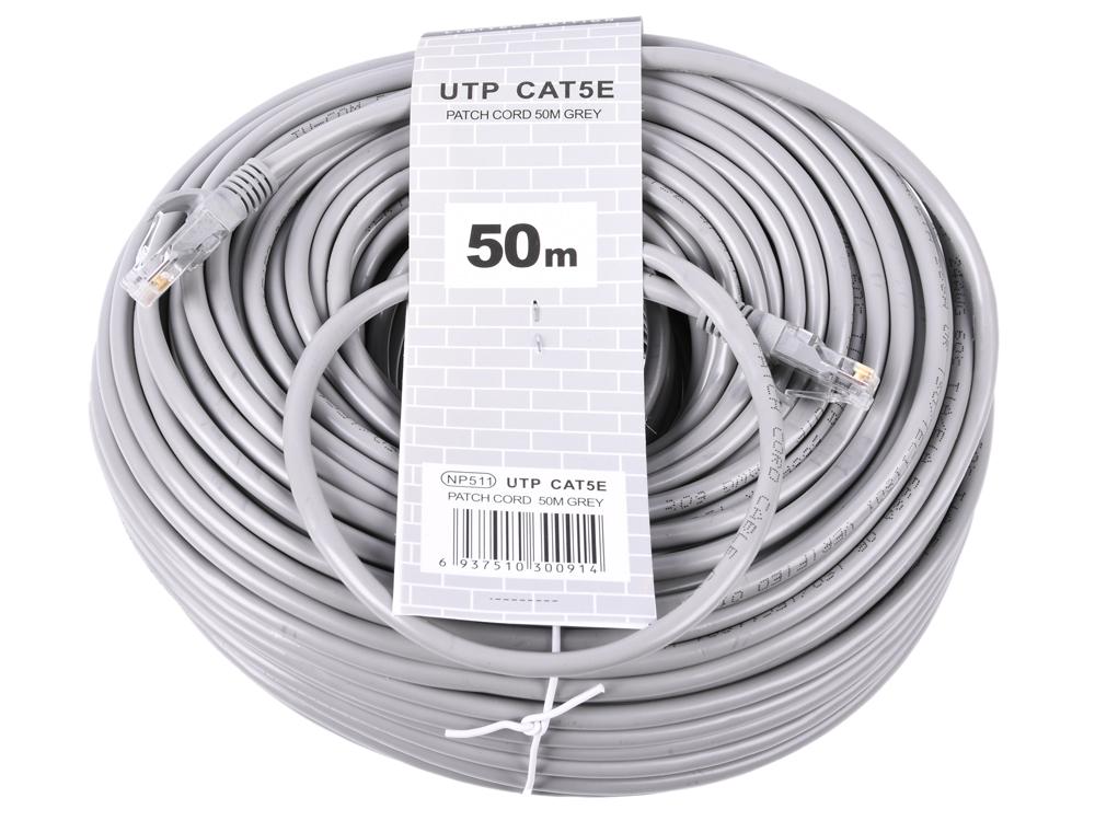 Патч-корд литой TV-COM NP511-50M многожильный UTP кат.5е 50м серый патч корд atcom utp 7 5 m литой rj45 cat 5 синий