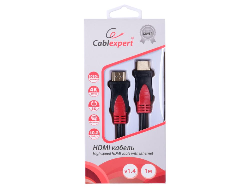 Фото - Кабель HDMI Cablexpert, серия Silver, длина 1 м, v1.4, M/M, позол.разъемы, феррит. кольца, коробка кабель