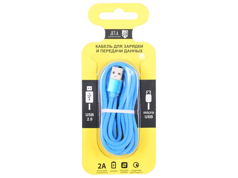 Кабель для зарядки и передачи данных Jet.A JA-DC24 2м синий (TPE, USB2.0/micro USB, QC 3.0, 2A) кабель для зарядки и передачи данных с usb на micro usb 31 век ot 3286