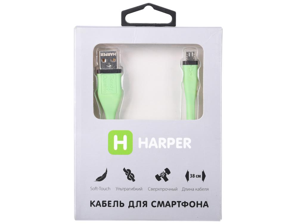 Фото - Кабель HARPER BCH-338 green various harper s new monthly magazine no xxiii april 1852 vol iv
