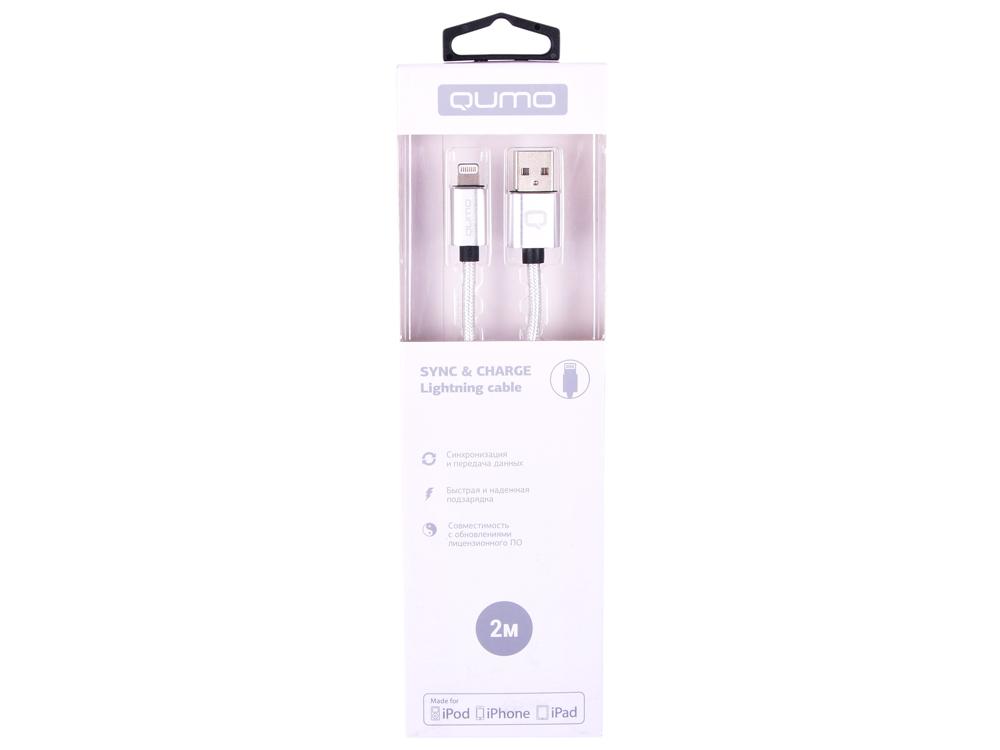 Кабель Qumo, MFI С48, USB-Apple 8 pin, 2м, 5В, 2,4A, 12Вт, опл. нейлон, кон металл, серебро кабель qumo mfi с48 usb apple 8 pin 1м 5в 2 4a 12вт опл металл пружинка кон металл розовое золото