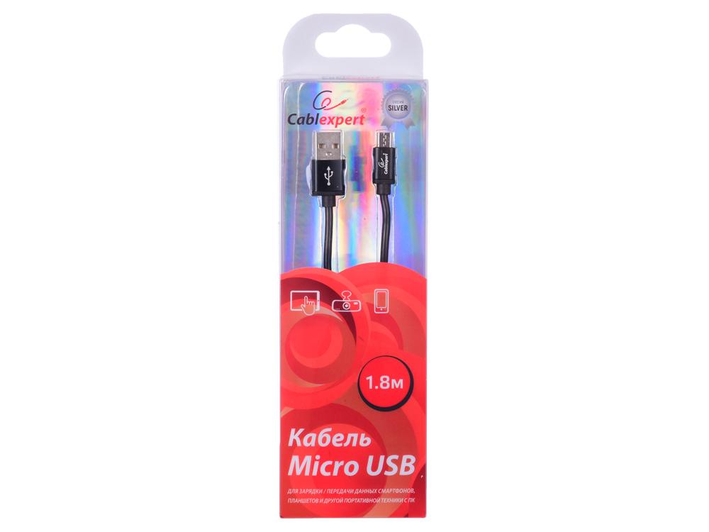 Фото - Кабель USB 2.0 Cablexpert, AM/microB, серия Silver, длина 1.8м, черный, блистер кабель usb gembird cablexpert am samsung для samsung galaxy tab note 1м черный блист