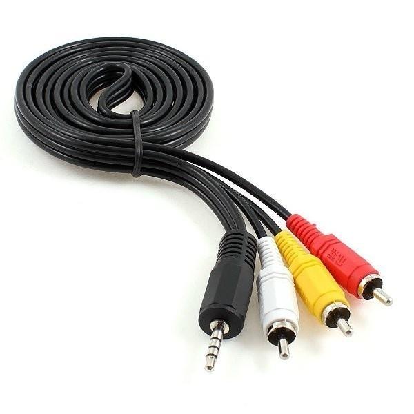 Кабель Jack 3.5 - 3RCA Cablexpert CCA-4P2R-2M черный 2 м кабель