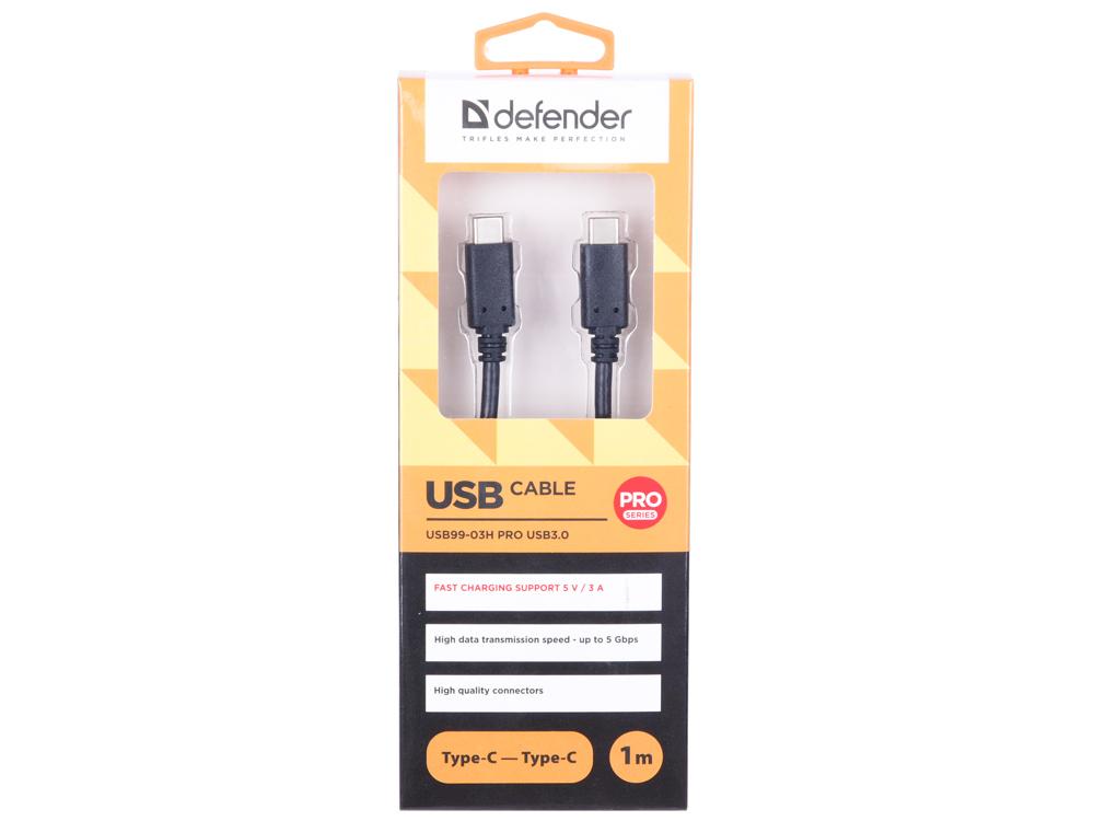 Фото - Кабель USB Type-C Defender USB99-03H PRO USB3.0 Type-C (m) - Type-C (m), 1.0 м встраиваемая микроволновая печь kuppersberg rmw 969 c