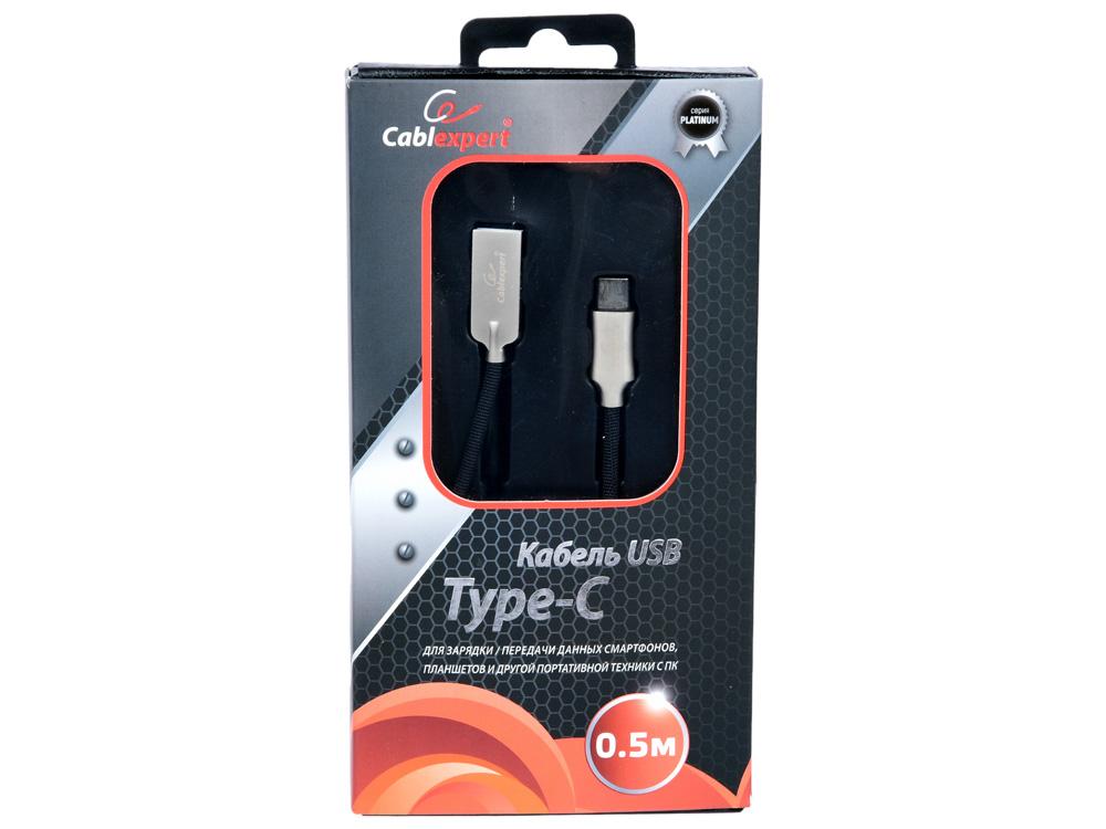 Кабель USB 2.0 Cablexpert, AM/Type-C, серия Platinum, длина 0.5м, черный, блистер кабель usb 3 0 cablexpert am type c серия platinum длина 1м титан блистер
