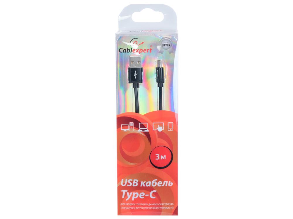 Кабель USB 2.0 Cablexpert, AM/Type-C, серия Silver, длина 3м, черный, блистер