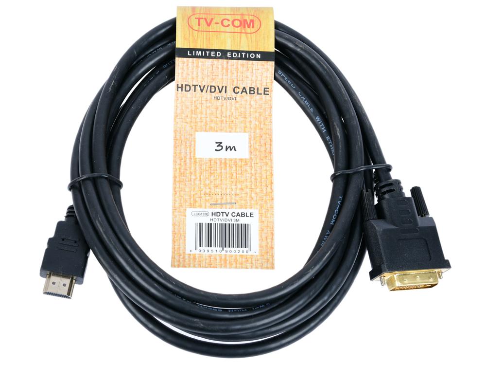 Кабель HDMI - DVI-D (19M -25M) 3м, TV-COM LCG135E-3M аксессуар tv com hdmi m to dvi d m 2m lcg135e 2m