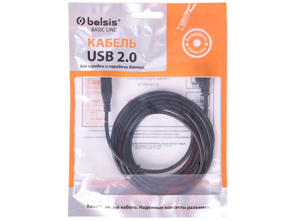 Фото - Кабель USB 2.0 A - USB B Belsis SP3091, 3 м, черный кабель usb 2 0 a usb b belsis sp3091 3 м черный