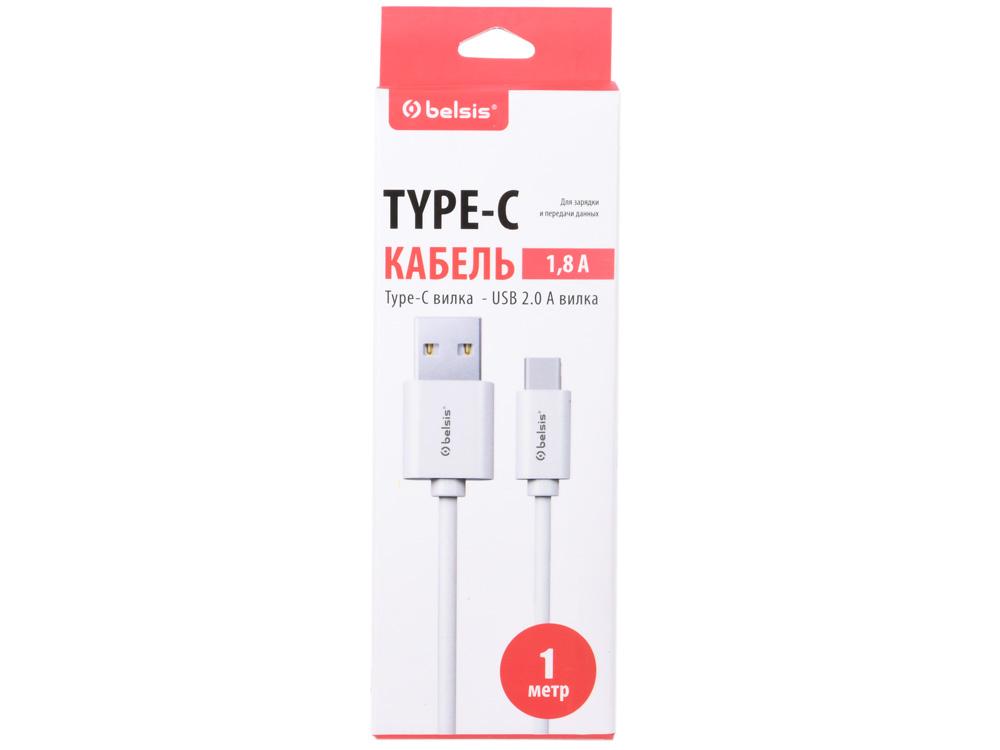 Фото - Кабель USB 2.0 А - USB Type C Belsis BS3216, 1м, 1,8 А, белый кабель usb 2 0 a usb b belsis sp3091 3 м черный