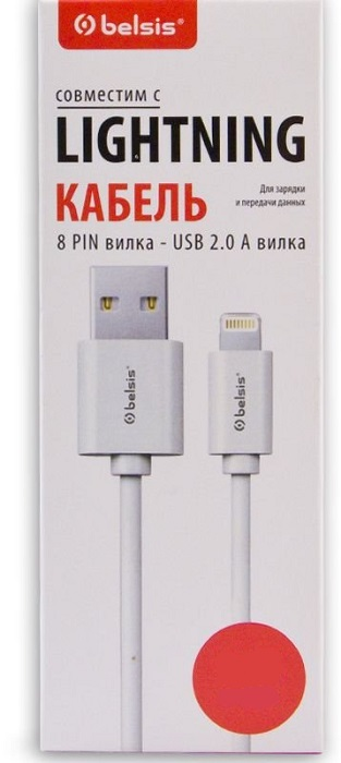 Кабель Lighting 8-pin - USB 2.0 Belsis BS3215, 1м, 1.8 А, белый кабель usb belsis bw1409 3м bw1409