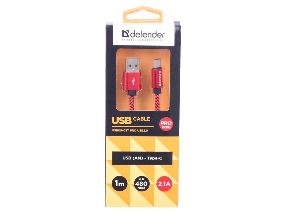Кабель Defender USB09-03T PRO USB2.0 Красный, AM-Type-C, 1m, 2.1A oregon 140sxea041 pro am