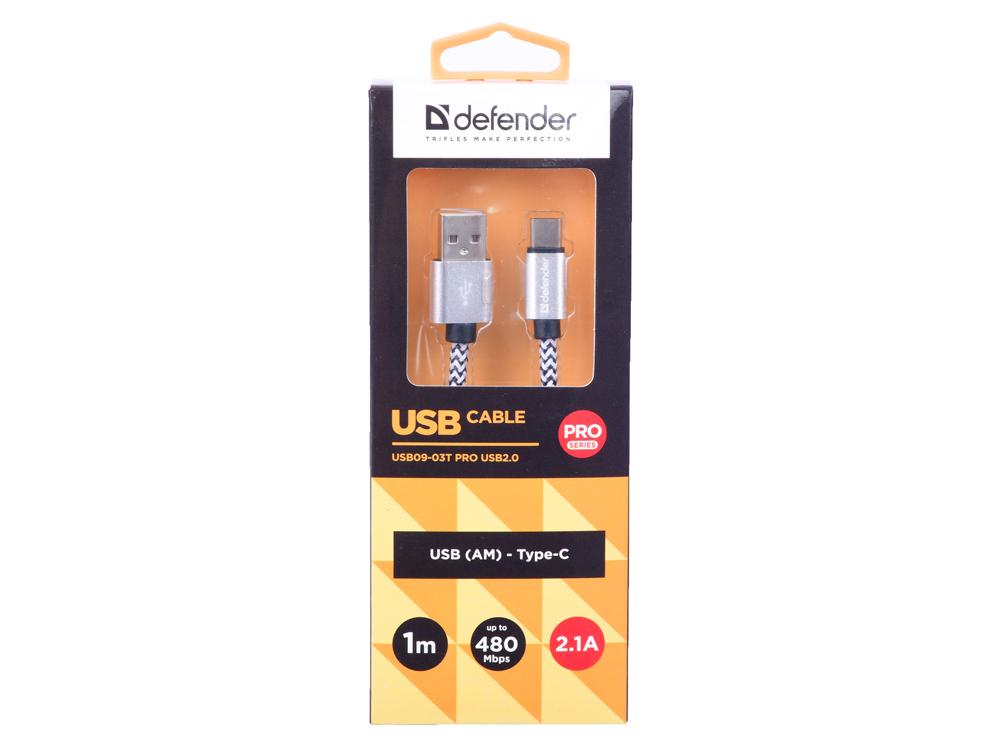 Фото - Кабель Defender USB09-03T PRO USB2.0 Белый, AM-Type-C, 1m, 2.1A зеркальный шкаф 80х70 см белый глянец l am pm sensation m30mcl0801wg