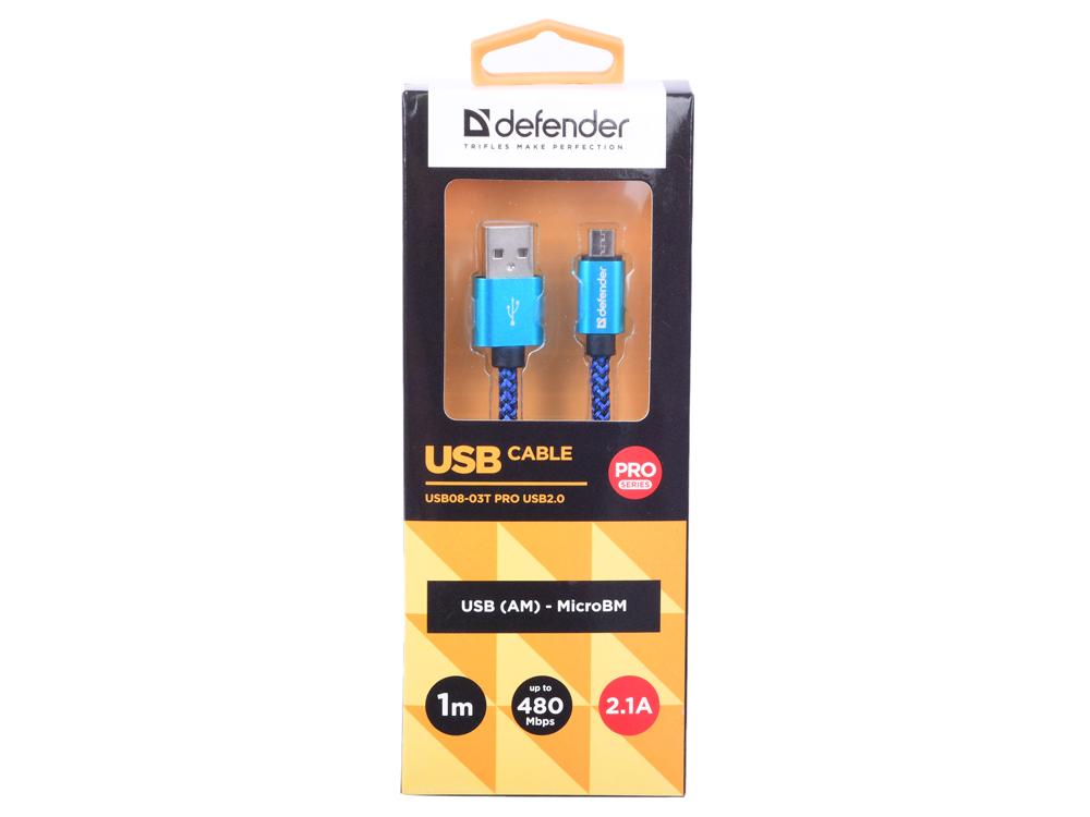 Кабель Defender USB08-03T PRO USB2.0 Синий, AM-MicroBM, 1m, 2.1A цена и фото