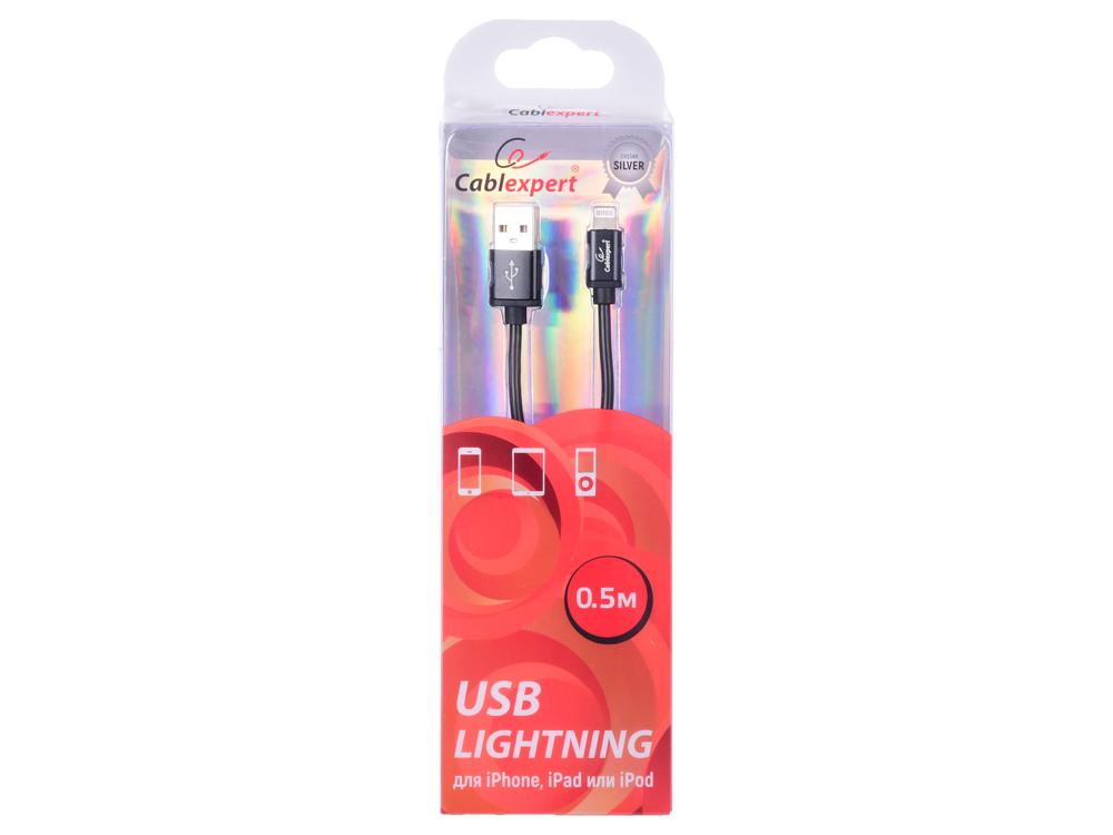 Фото - Кабель Cablexpert для Apple CC-S-APUSB01Bk-0.5M, AM/Lightning, серия Silver, длина 0.5м, черный, блистер кабель cablexpert для apple am lightning серия silver длина 3м красный блистер