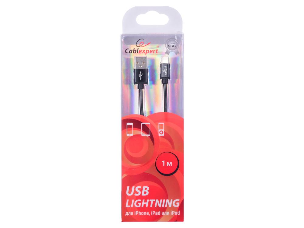 Фото - Кабель Cablexpert для Apple CC-S-APUSB01Bk-1M, AM/Lightning, серия Silver, длина 1м, черный, блистер кабель