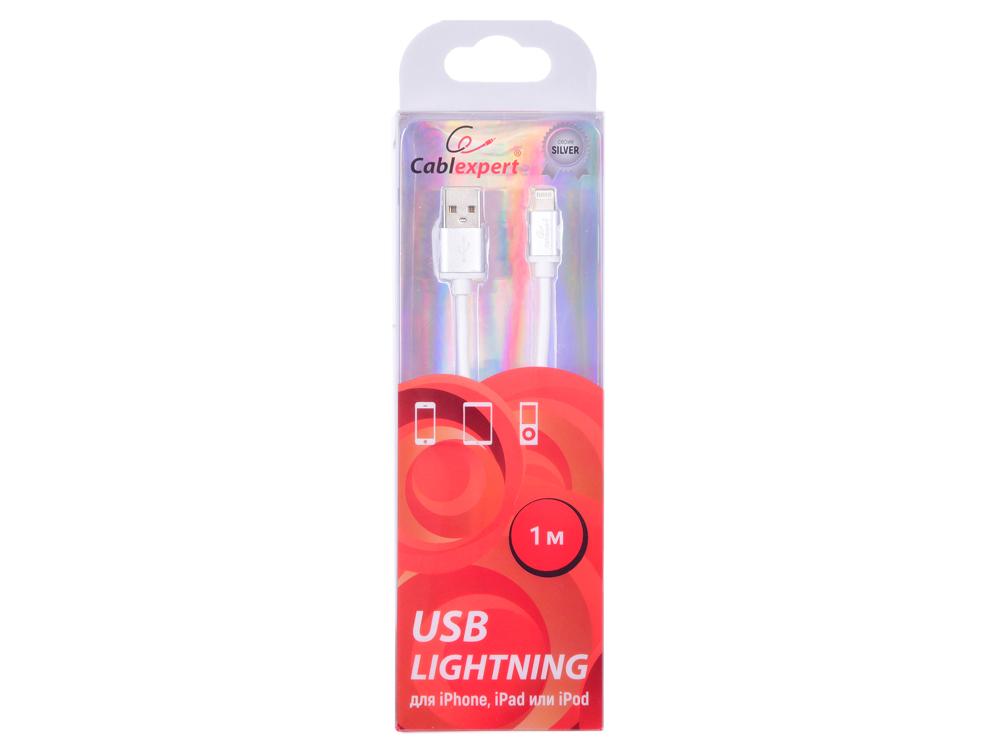 Кабель Cablexpert для Apple CC-S-APUSB01W-1M, AM/Lightning, серия Silver, длина 1м, белый, блистер кабель lightning cablexpert cc p apusb02w 1m mfi длина 1м белый
