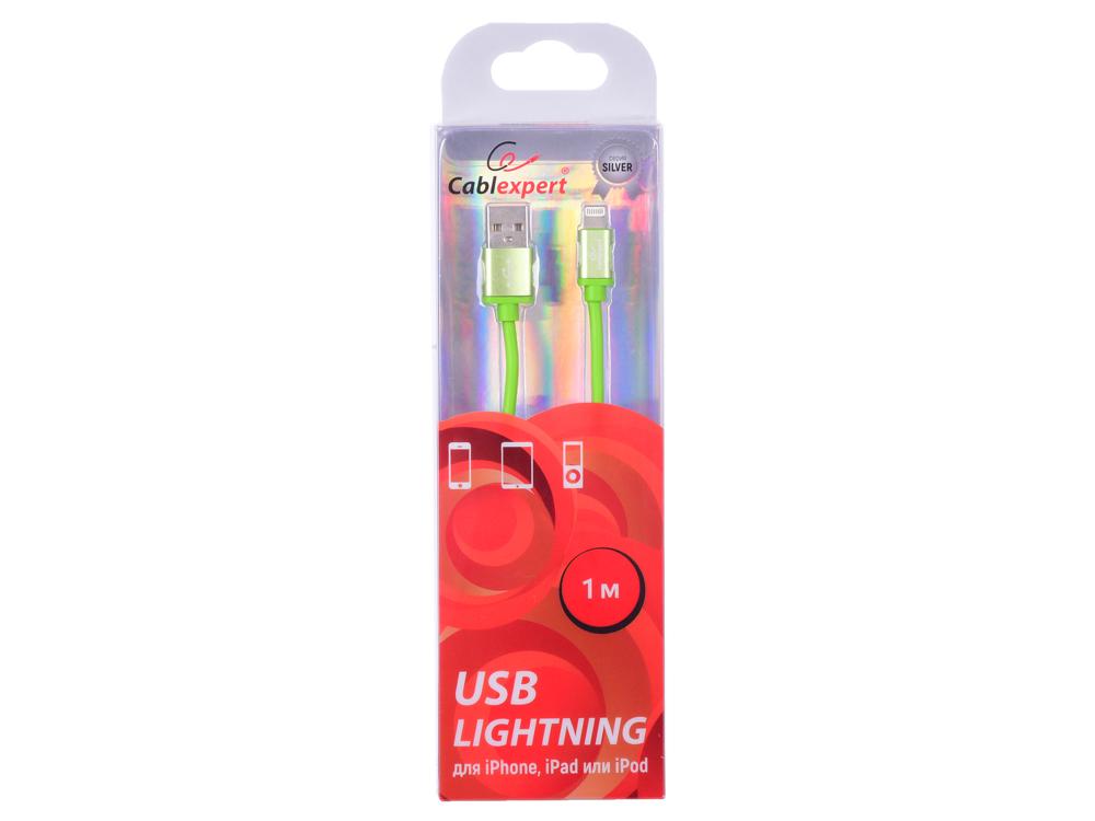 Кабель Cablexpert для Apple CC-S-APUSB01Gn-1M, AM/Lightning, серия Silver, длина 1м, зеленый, блистер кабель a data lightning usb для iphone ipad ipod 1м золотистый amfial 100cmk cgd