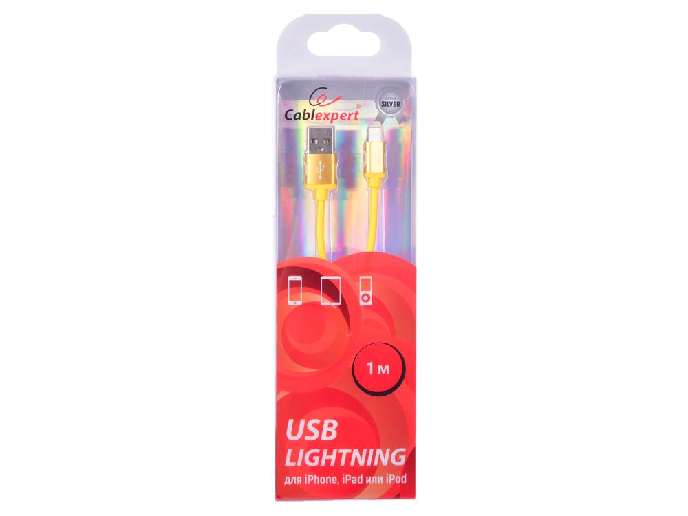 Кабель Cablexpert для Apple CC-S-APUSB01Y-1M, AM/Lightning, серия Silver, длина 1м, желтый, блистер кабель a data lightning usb для iphone ipad ipod 1м золотистый amfial 100cmk cgd