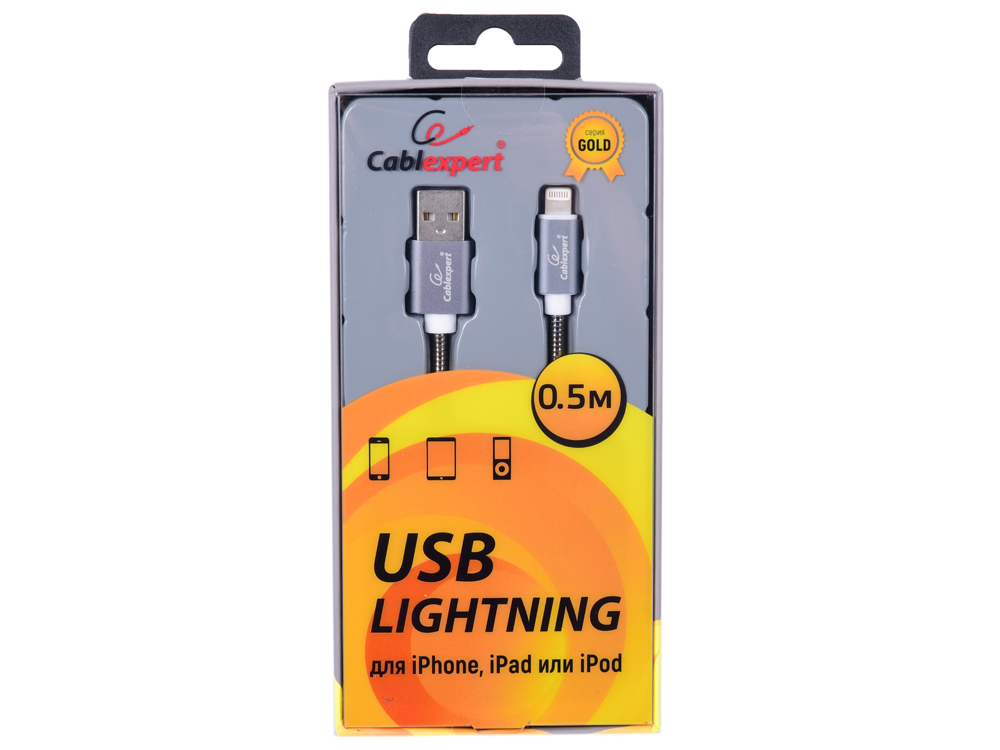 Кабель Cablexpert для Apple CC-G-APUSB02Gy-0.5M, AM/Lightning, серия Gold, длина 0.5м, титан, блистер кабель