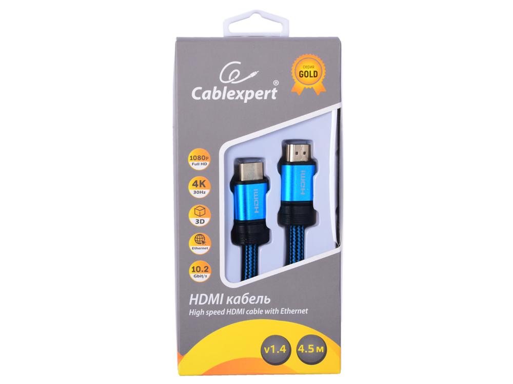 Фото - Кабель HDMI Cablexpert, серия Gold, 4,5 м, v1.4, M/M, синий, позол.разъемы, алюминиевый корпус, нейлоновая оплетка, коробка кабель