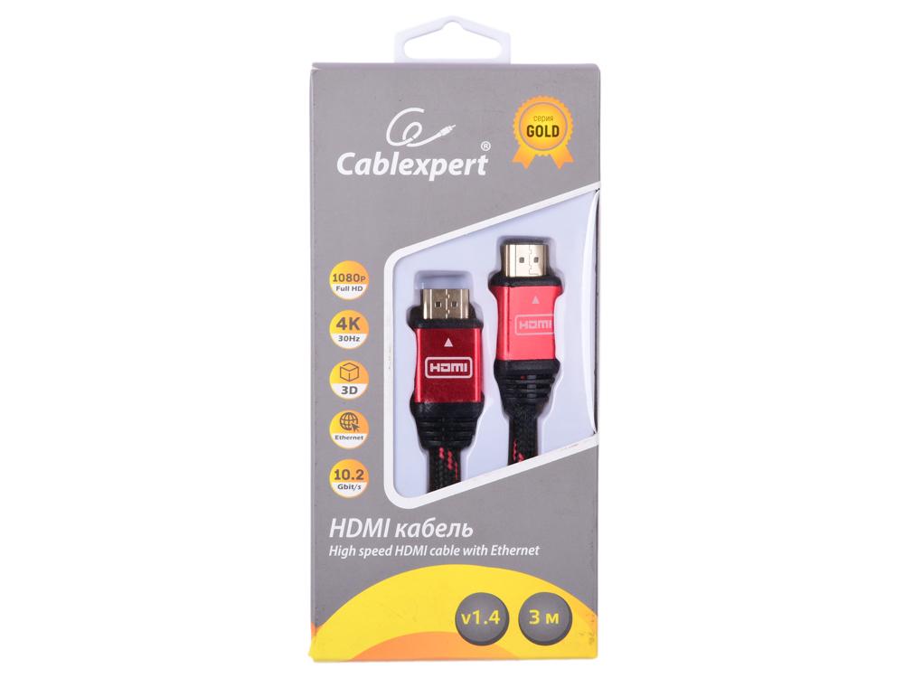 Фото - Кабель HDMI Cablexpert, серия Gold, 3 м, v1.4, M/M, красный, позол.разъемы, алюминиевый корпус, нейлоновая оплетка, коробка корпус