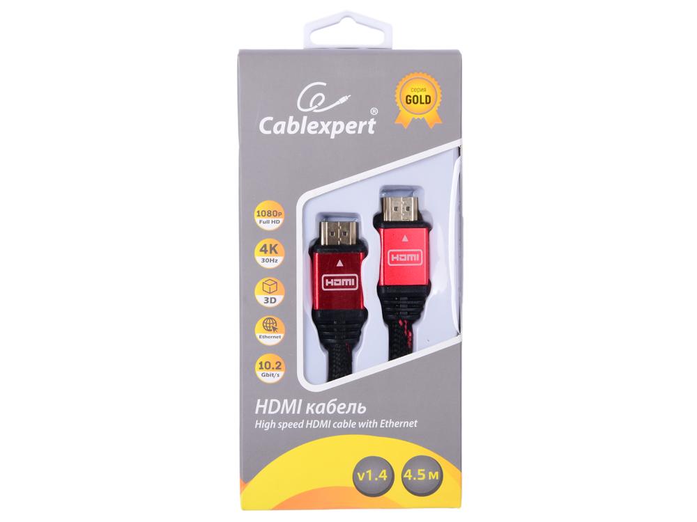 Фото - Кабель HDMI Cablexpert, серия Gold, 4,5 м, v1.4, M/M, красный, позол.разъемы, алюминиевый корпус, нейлоновая оплетка, коробка кабель