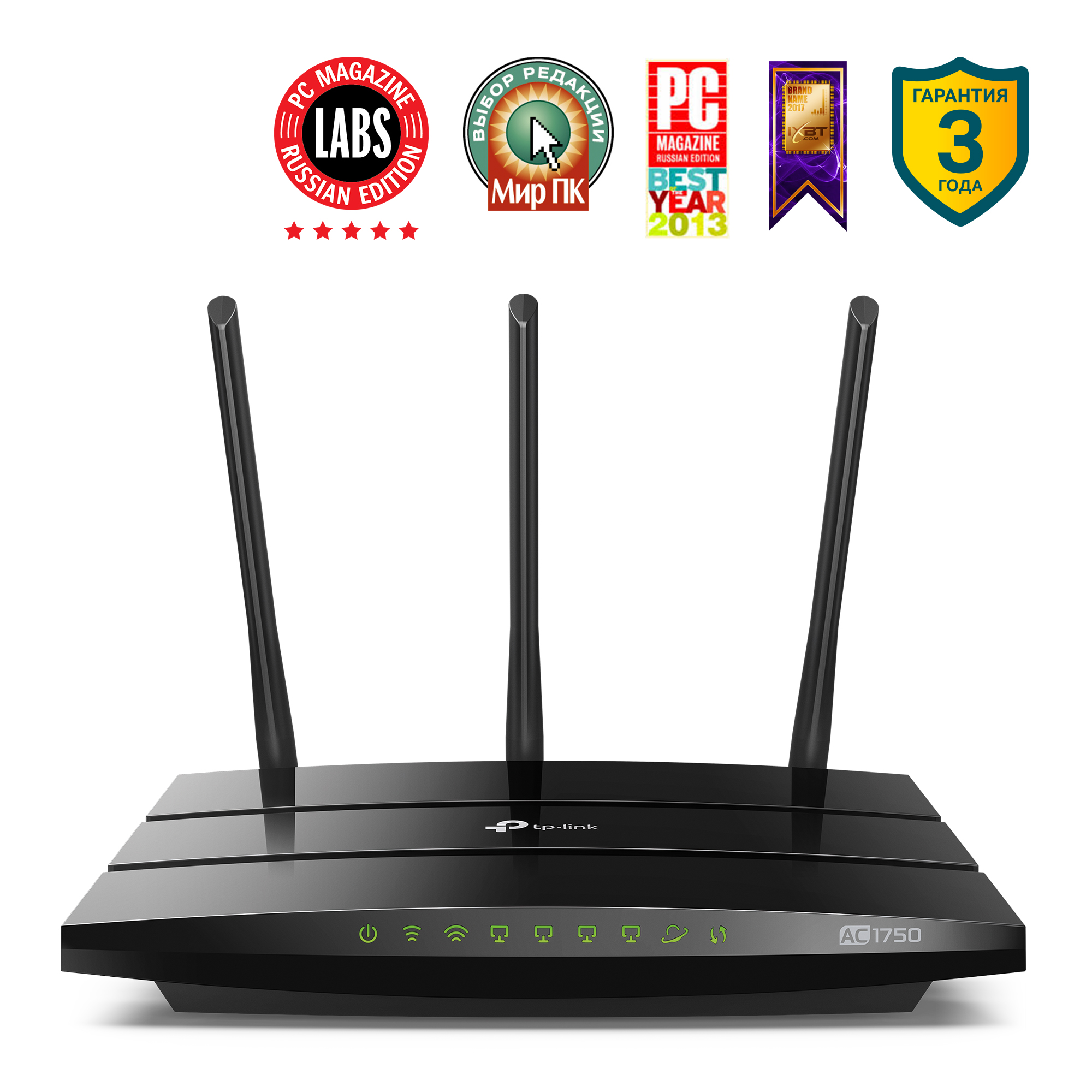Маршрутизатор TP-LINK Archer C7 AC1750 Двухдиапазонный беспроводной гигабитный маршрутизатор betop ax1 usb bluetooth double vibration wireless gamepad joypad games controller handle games for pc for ps3 for android