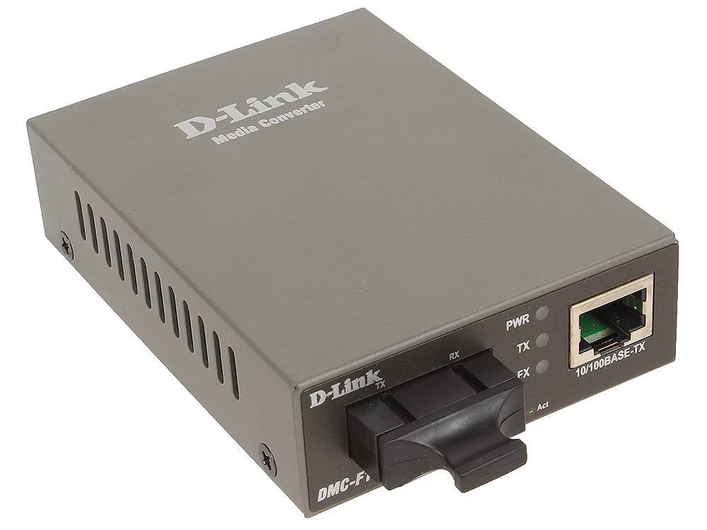 Медиаконвертер D-Link DMC-F15SC/A1A Медиаконвертер с 1 портом 10/100Base-TX и 1 портом 100Base-FX с разъемом SC для одномодового оптического кабеля (д модуль d link snmp module for dmc 1000 dmc 1002