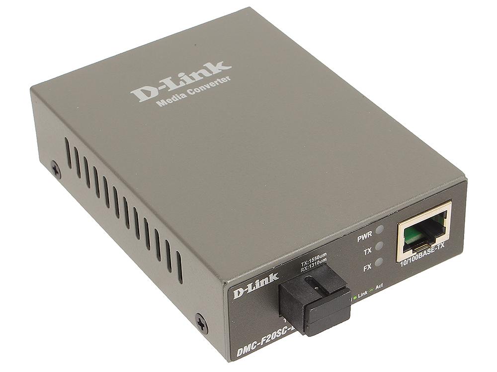 Медиаконвертер D-Link DMC-F20SC-BXU/A1A WDM медиаконвертер с 1 портом 10/100Base-TX и 1 портом 100Base-FX с разъемом SC (ТХ: 1310 нм; RX: 1550 нм) для ip телефон d link dph 120s f1a ip телефон с 1 wan портом 10 100base tx 1 lan портом 10 100base tx