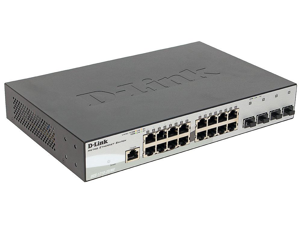 Коммутатор D-Link DGS-1210-20/ME/A1A Управляемый коммутатор 2 уровня с 16 портами 10/100/1000Base-T и 4 портами 1000Base-X SFP коммутатор d link dgs 1510 28 a1a стекируемый коммутатор smartpro с 24 портами 10 100 1000base t 2 портами 1000base x sfp и 2 портами 10gbase x sfp