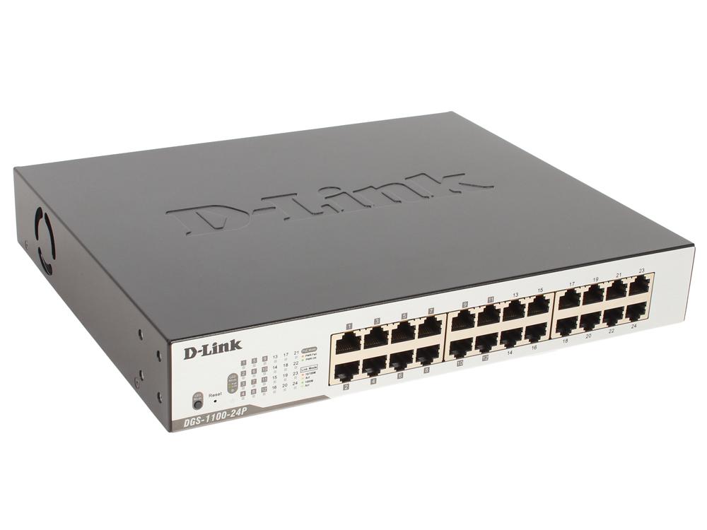 Коммутатор D-Link DGS-1100-24P/B2A Настраиваемый коммутатор EasySmart с 24 портами 10/100/1000Base-T (12 портов с поддержкой PoE 802.3af/802.3at (30 В коммутатор d link dgs 1100 05 a1a настраиваемый компактный коммутатор easysmart с 5 портами 10base t 100base tx 1000base t