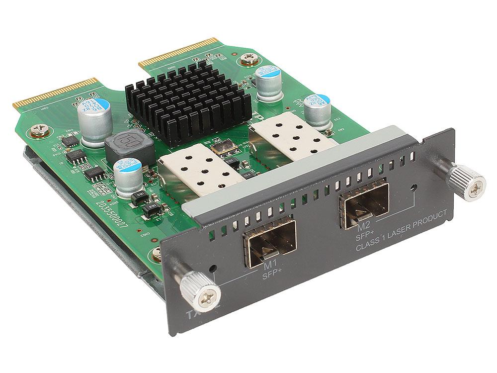 Модуль SFP TP-LINK TX432 10-гигабитный 2-портовый модуль SFP+ стоимость