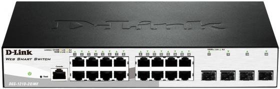 Коммутатор D-Link DGS-1210-20/ME/B1A управляемый 16 портов 10/100/1000Mbps 4хSFP цена и фото