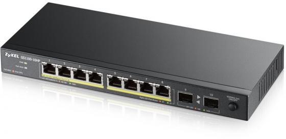 купить Коммутатор Zyxel GS1100-10HP GS1100-10HP-EU0101F 8G 2SFP 8PoE 130W неуправляемый онлайн