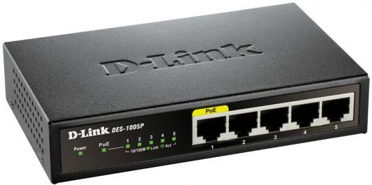 Коммутатор D-Link DGS-1005P/A1A Неуправляемый коммутатор с 5 портами 10/100/1000Base-T, функцией энергосбережения и поддержкой QoS (4 порта с поддержк