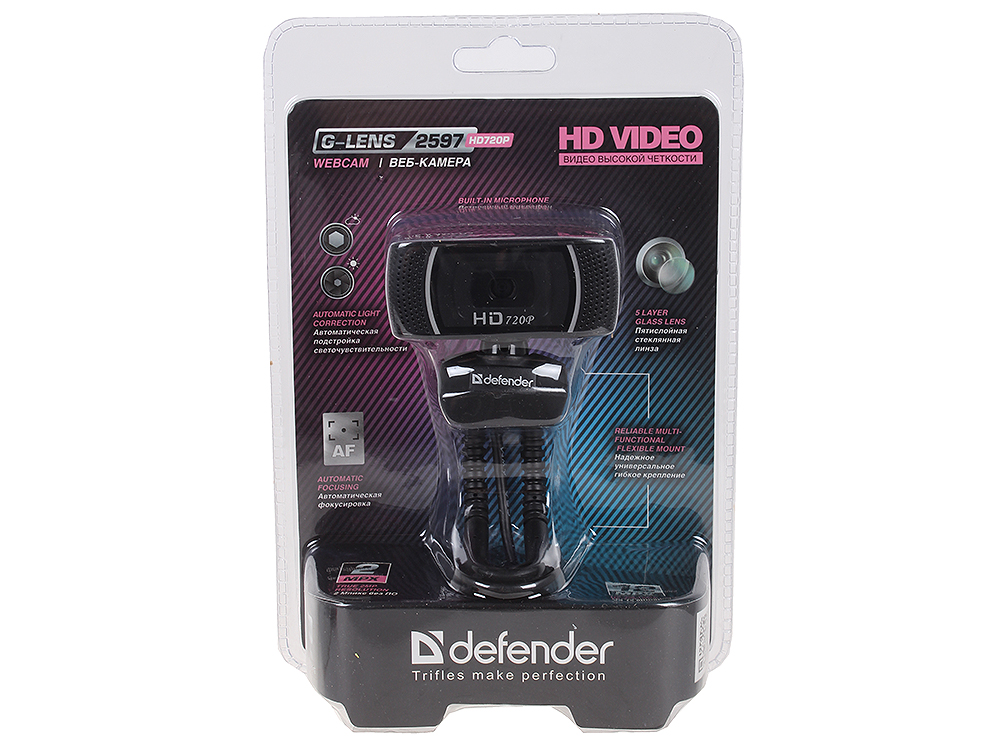 Веб-камера Defender G-lens 2597 HD 2Мп, 1280x720, 60 градусов, микрофон, USB веб камера 60fps