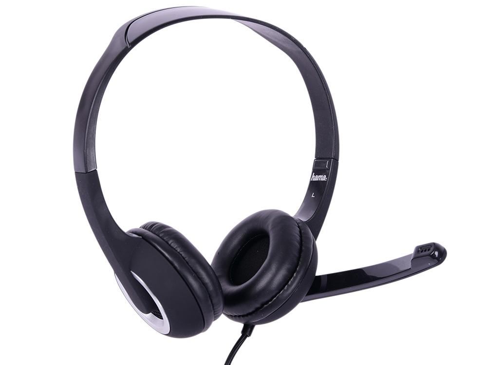 Гарнитура HAMA Essential HS 300 черный/серебристый гарнитура