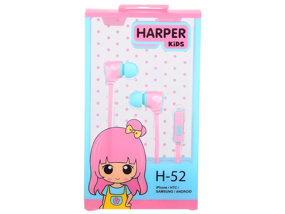 Наушники (гарнитура) Harper KIDS H-52 Pink наушники гарнитура harper kids h 52 pink